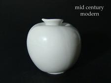 Design Vase ° Entwurf Werner Bünck ° Apfel Design ° Arzberg Porzellan 70er Jahre