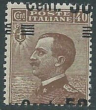 1923-27 REGNO EFFIGIE SOPRASTAMPATO 50 SU 40 CENT VARIETà MNH ** - P48