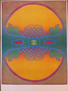 """Peter Max Psychedelic Infinity Poster, Authentic Vintage 1971, 11 X 16"""" Hippie 7"""