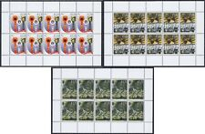 Kosovo 2010 Independence - Security forces, Sheet, MNH