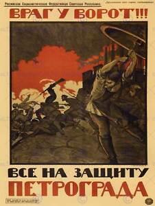 WAR PROPAGANDA RUSSIAN CIVIL PETROGRAD VINTAGE RETRO ADVERTISING POSTER 2716PY