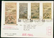 MayfairStamps China Occupations of the 12 Months Painting Postage Stamps Cover W