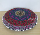 "28"" Cushion Cover Pillow Ottoman Pouf Cover Mandala Round Floor Indian Throw Art"