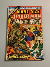 Giant-Size Spider-Man and the Man-Thing #5 Nice Shape