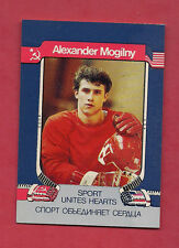 RARE 1991 CCCP ALEXANDER MOGILNY LIMITED USSR CARD