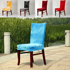 One Size Super Strentch Velvet Blend Hotel Office Dining Chair Cover Seat H215