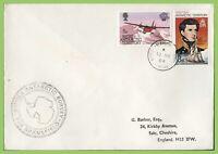 ?British Antarctic Territory 1984 RRS Bransfield cachet cover, Faraday