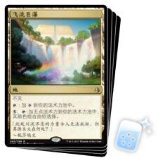 CHINESE CASCADING CATARACTS X4 Amonkhet AKH Magic MTG MINT CARD