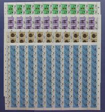 NVPH 1348-1351 COMPLETE VELLEN van 100 Zomerzegels 1986