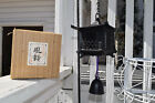 VTG Japanese Chinese Cast Iron Black Pagoda Hanging Wind Chime W/Box