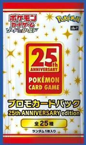 Pre-order Pokemon Card Sword & Shield 25th ANNIVERSARY COLLECTION Edition...