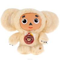 CHEBURASHKA Soft Plush Russian toy Talking Sound Cartoon Character 17 cm beige