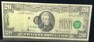 1969 $20 Twenty Dollar Bill Misprint ES610