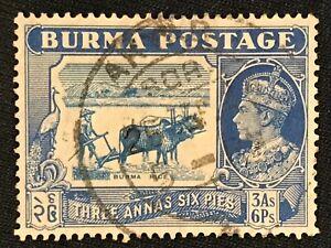 Burma SC #27 Used 1938