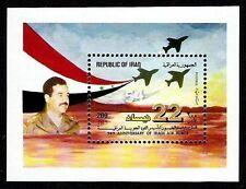 IRAQ SADDAM Hussein 54TH ANNIV OF IRAQI AIR FORCE 1985 S/S SC# 1170 MNH RARE