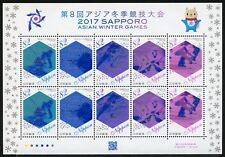 Japan 2017 Wintersport Sapporo Winter Games 8361-8365 Kleinbogen Postfrisch MNH