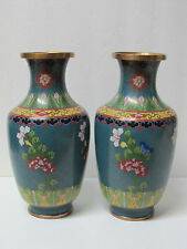 Fine Pair of Chinese Floral Design Gold Gilt Cloisonne Vase with mark