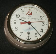 Cold War Soviet Union Russian Navy Submarine Clock w/Key Red October