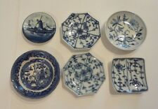 GROUP/6 ANTIQUE BLUE & WHITE BUTTER PATS, MEISSEN, ETC. - INSTANT COLLECTION!