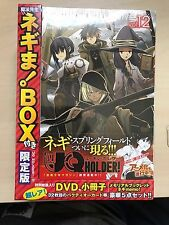 Magical Teacher Negima! BOX with UQ HOLDER! No.12 Limited Edition