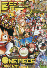 JAPAN Shonen JUMP ONE PIECE 1000 chapter 2021 4th January magazine 5 6 NEW