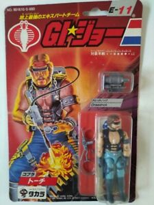 Takara JP Vintage G.I Joe E-11 Dreadnok Cobra Torch Figure Japanese GI Joe NEW