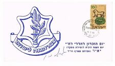 Geulah Cohen Original signed first day Cover Stamp Lehi 1969 Israel