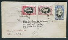 1940 Niuafoou Tonga Toga Stamp to New York Tin Can Canoe Mail Island Cover