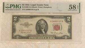1953 $2 Red Seal FRN PMG 58 EPQ