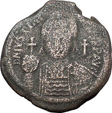JUSTINIAN I 539AD Half Follis Carthage Authentic Ancient Byzantine Coin i55522