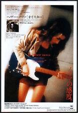 1995 Heather Nova photo Oyster JAPAN album promo press / print ad advert hn10r