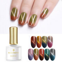 BORN PRETTY Thermal Cat Eye Gel Polish Color Changing Soak Off UV Gel Nail Art