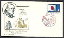 1981 VATICANO BUSTA SPECIALE VIAGGI GIOVANNI PAOLO II HIROSHIMA - BV9-3