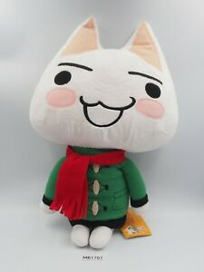 "Doko Demo Issyo MB1707 Toro Taito Prize Fun Collection Large 17"" Toy Plush Japan"