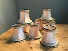 "PRELOVED VINTAGE QUALITY SET OF 9 FRINGED SATIN LAMPSHADES  5 1/2"" TALL"