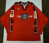 NIKE 1998 SERGEI FEDOROV TEAM RUSSIA OLYMPIC HOCKEY JERSEY SIZE 48 RED USSR CCCP