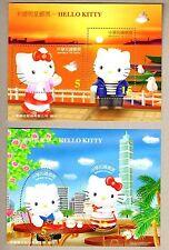 Taiwan 2004 Hello Kitty Souvenir Sheets Cartoon