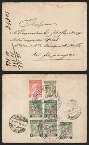 Greece 1920 - Cover Corfu I409