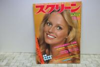 SCREEN Japanese Movie Magazine 10/1979 Robert Redford Brooke Shields Alain Delon