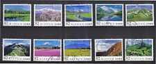 JAPAN 2015 JAPANESE MOUNTAINS SERIES 6 COMP. SET OF 10 STAMPS IN FINE USED