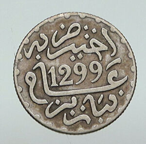 1882 MOROCCO Sultan HASSAN I with Star ANTIQUE Silver 1/2 Dirham Coin i91206