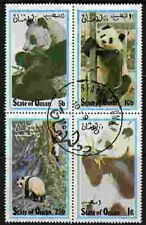 PANDA BEARS 1980 Se-tenant Block of 4 Different Oman Animal topical stamps