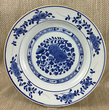 Antique Chinese Export Porcelain Hand Painted Plate Blue & White Peony Flower