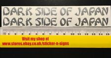 2x Silver Dark Side Of Japan Stickers 150mmX12mm Kawasaki Yamaha Sticker Decal
