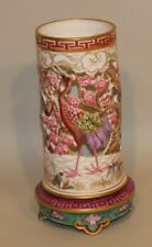 1878 Royal Worcester Japanese Stork Heron Prunus Reticulated Brush Pot Vase 330