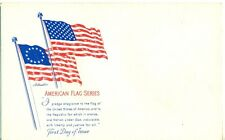 AMERICAN FLAG SERIES- FIRST DAY ISSUE - ENVELOPES ONLY - NO STAMPS - LOT OF 4