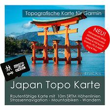 Japon Garmin Topo GPS Carte 10m Lignes de contour 8GB micro sd Navi, PC & MAC