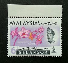 Malaysia Definitive Orchids 1965 Flower 6c(stamp) MNH *Error *Black Color Shift