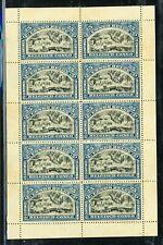 Belgian Congo MH: Scott #62a 25c Inkissi Falls Booklet Pane 10 CV$125+