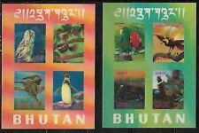 Bhutan 104Ch & Gi Birds Mint NH